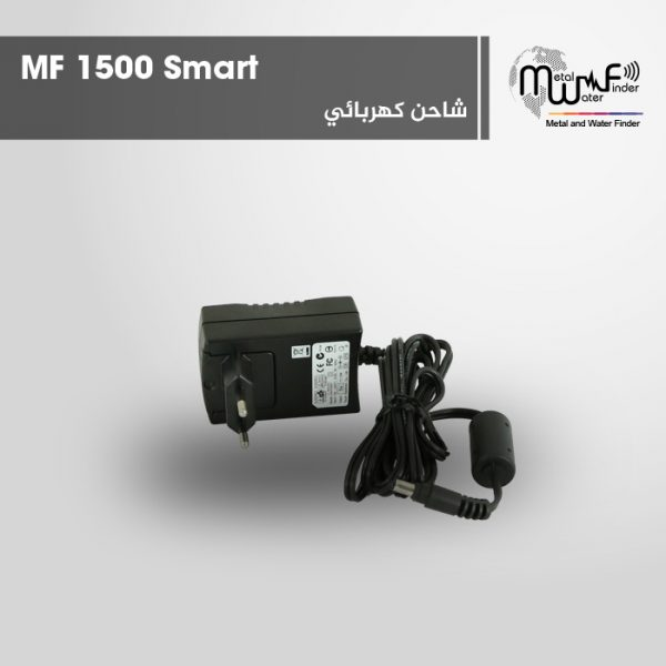 mf1500smart_Electric_charger_ar-1-600x600.jpg
