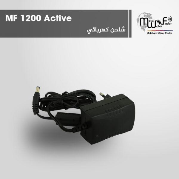 mf1500smart_Electric_charger_ar-600x600.jpg