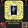 شعار عبدالله للعود 2.jpg