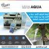 Aqua_ar.jpg