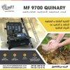 MF-9700-Q_ar.jpg