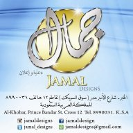 جمال للتصاميم
