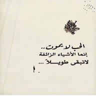 محمد001001