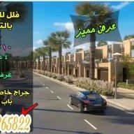 masaken alwaha9