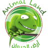 Animal Land Pets Shop
